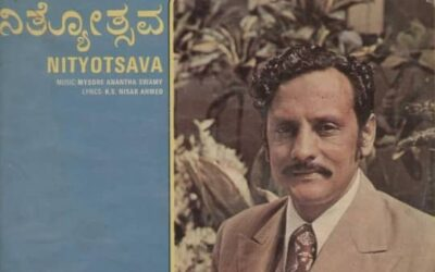 Dr K S Nisar Ahmed – The Soft-Spoken Literary Giant